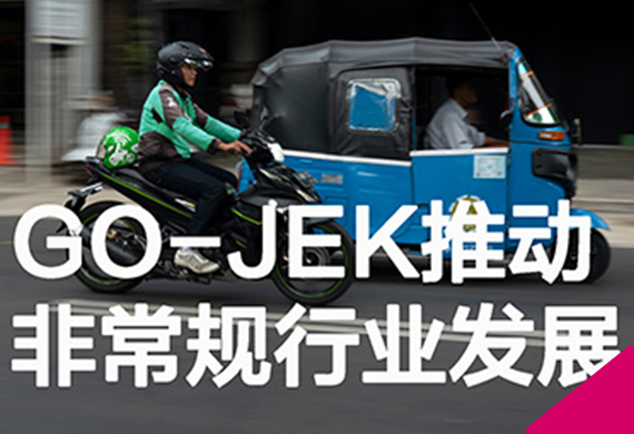 Driving the Informal Sector with Go-Jek